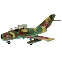 Avião Mig-15 UTI Red 54 Russian Air Force August 1980 1:72 Easy Model