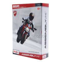 Kit para montar Ducati Monster 696 2011 Maisto 1:12