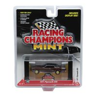 Plymouth GTX 1971 - Release 2 Set A Racing Champions Mint 1:64 (Chase)